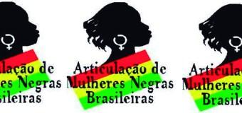 Carta da AMNB contra o Golpe de Estado em curso no Brasil