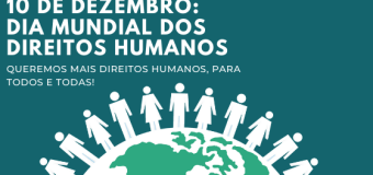 Manifesto Conjunto no Dia Mundial dos Direitos Humanos