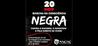 Marcha da Consciência Negra em Recife contra o racismo, o genocídio e pelo direito de viver