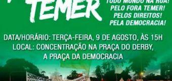 09/08/2016, às 15h – Grande ato em defesa da democracia e pelos direitos