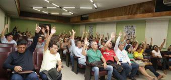 """#grevegeral #Pernambuco – """"Bancários aderem à Greve Geral do dia 28 de abril de 2017"""""""