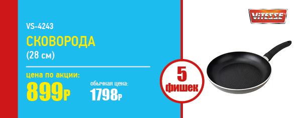 Sosedi_price_100x40mm10