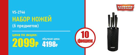 Sosedi_price_100x40mm12