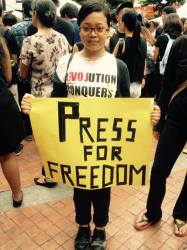 Protes Kebebasan Media (8/8/2015)