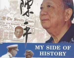 Buku 'My Side Of History' oleh Chin Peng