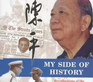 Book Review : My Side Of History By Chin Peng