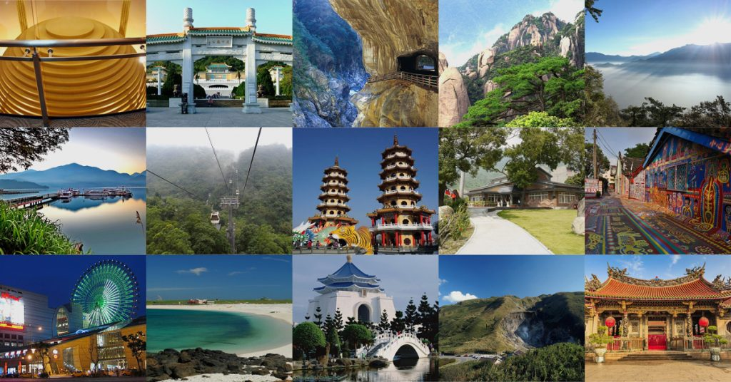 20-must-visit-attractions-in-taiwan-1024x536