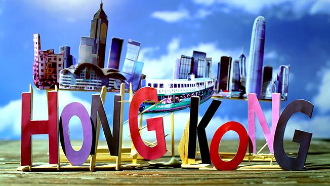 hong-kong-tourism-hed-2016