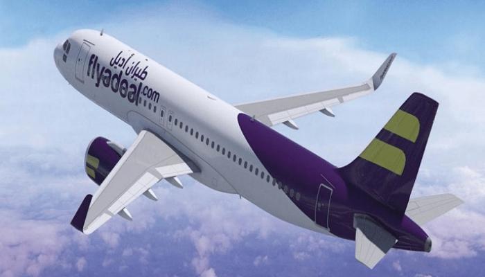 143-173754-saudi-cancels-boeing-max-orders-buys-airbus-fleet_700x400