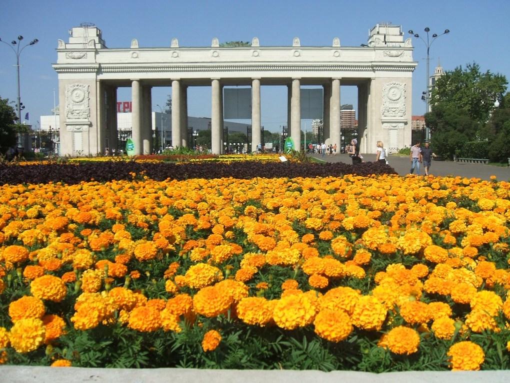 1.Gorky-Park