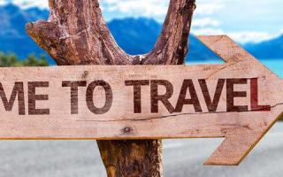 اسرار السفر الرخيص