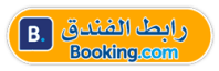 booking-buttons-1-1