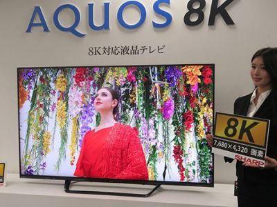 Esta es la primera televisión 8K que saldrá al mercado