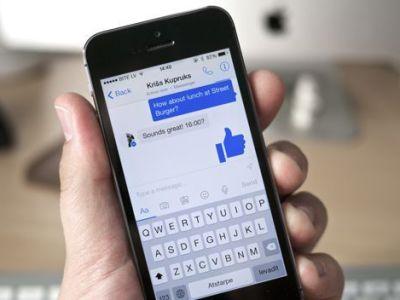 ¡Cuidado! Nuevo malware se difunde por Facebook Messenger