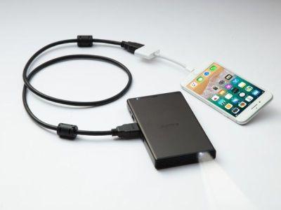 Sony ya tiene nuevo proyector ultraportátil, es el MP-CD1 y cabe en la palma de la mano