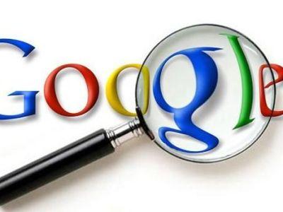 Google te rastrea incluso aunque le digas que no lo haga