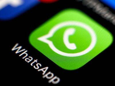 WhatsApp: Cómo cambiar de número y no perder tus chats y contactos