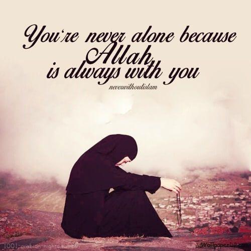 Allah est avec nous Les meilleures photos de profil WhatsApp 2018 en téléchargement gratuit