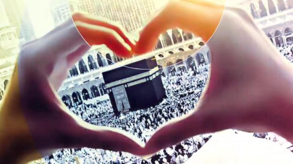love kaaba 1024x576 Les meilleures photos de profil WhatsApp 2018 en téléchargement gratuit