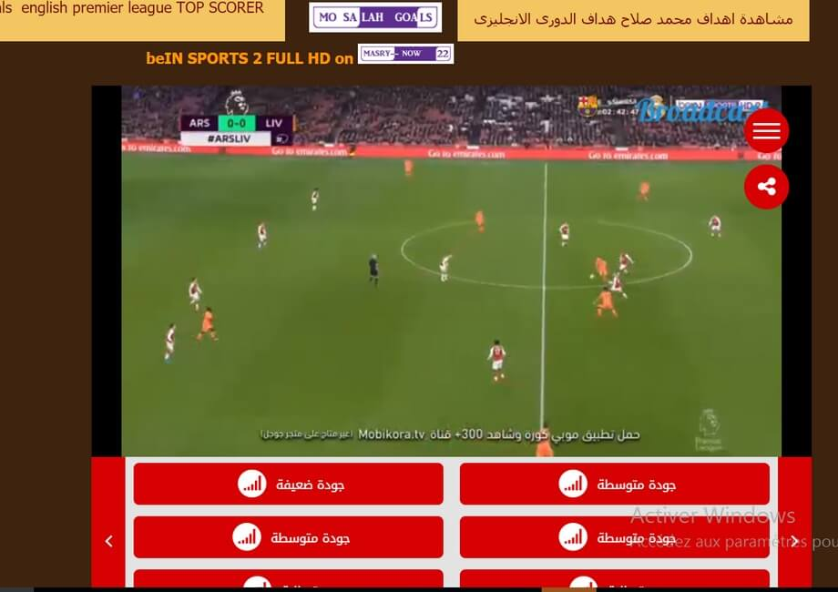 Foot En Direct Streaming