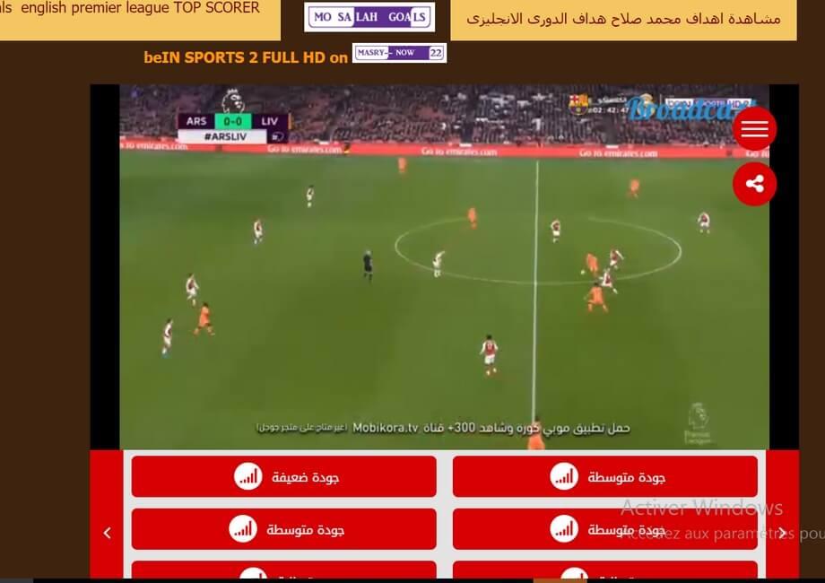 voir match en direct gratuitement