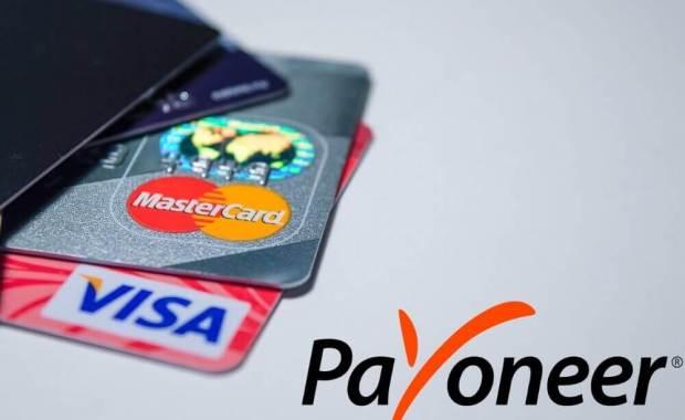 mastercard payoneer Guide Payoneer 2 : Obtenir carte MasterCard gratuite + ajouter des fonds sur un compte Payoneer