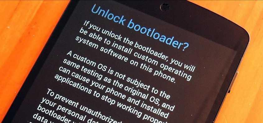 debloquer bootloader Comment Déverrouiller le Bootloader de tout Xiaomi