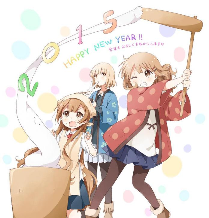 2015 New Year Greetings Anime Style haruhichan.com Yama no Susume