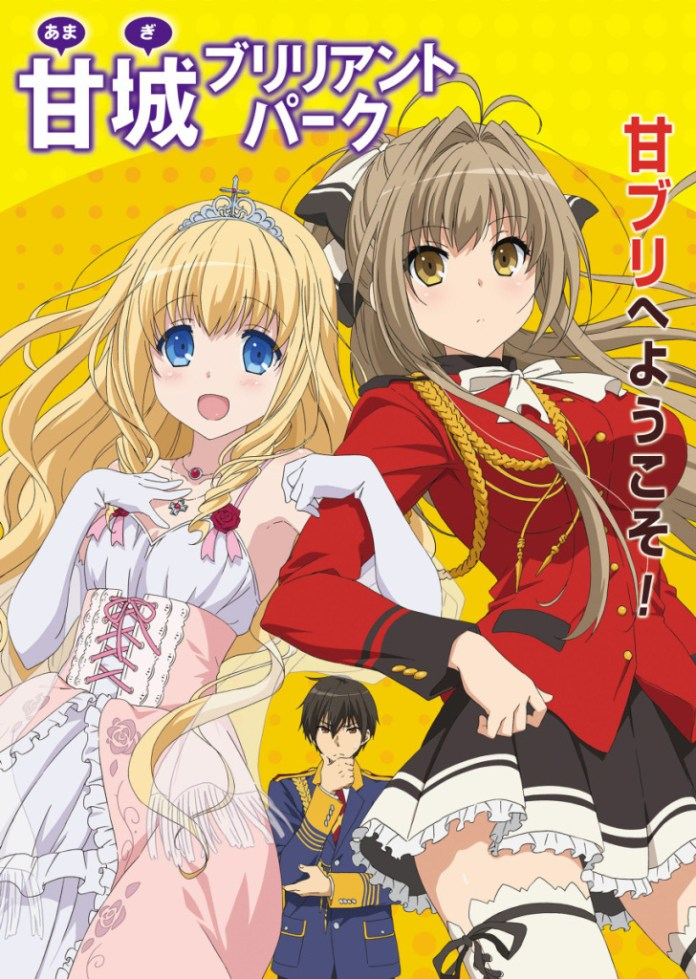 Amagi-Brilliant-Park-Character-Design-Visual-03