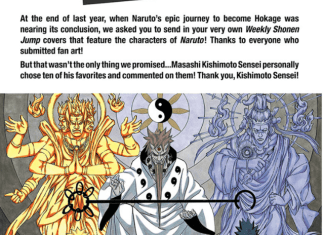 """English """"Shonen Jump"""" to Carry """"Naruto: The Seventh Hokage and the Scarlet Spring"""" Limited Series"""