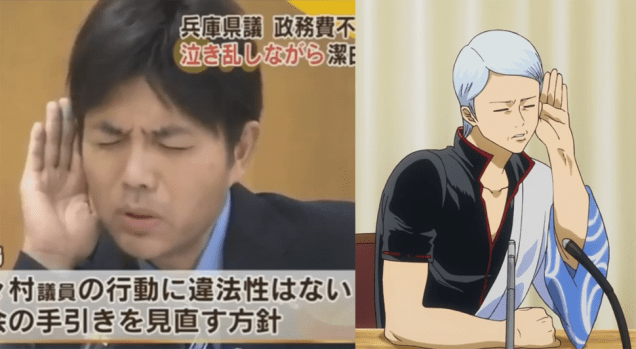 [Video] New Gintama anime shocks Japan by mocking a crying politician