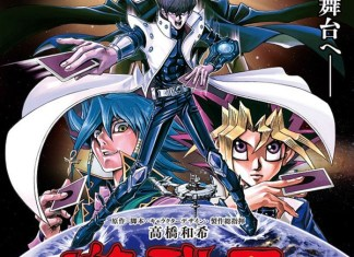 """VIDEO: """"Yu-Gi-Oh! The Dark Side of Dimensions"""" Official English Teaser Trailer Goes Online"""