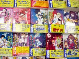 How to Write Your Own Manga