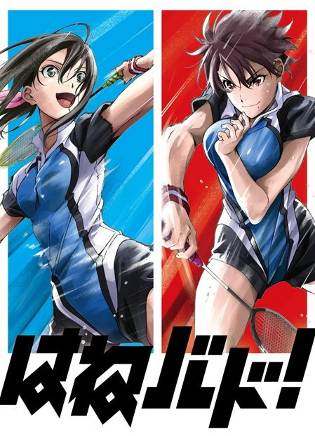 HANEBADO! Badminton Anime Aims To Be The Next HAIKYUU!!