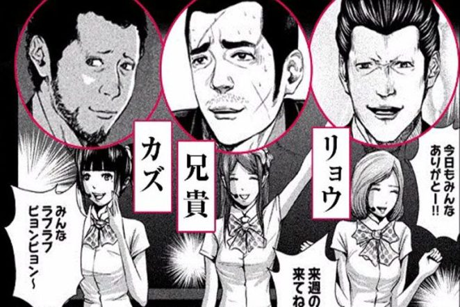 Anime featuring yakuza thugs getting gender reassignment surgeries to become idols begins in July