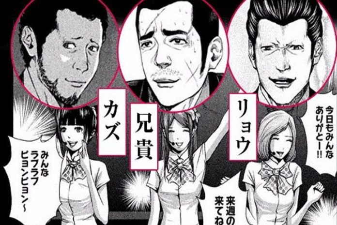 Release Date  Cast For New Anime Featuring Yakuza Thugs Getting Gender Reassignment Surgeries -3431