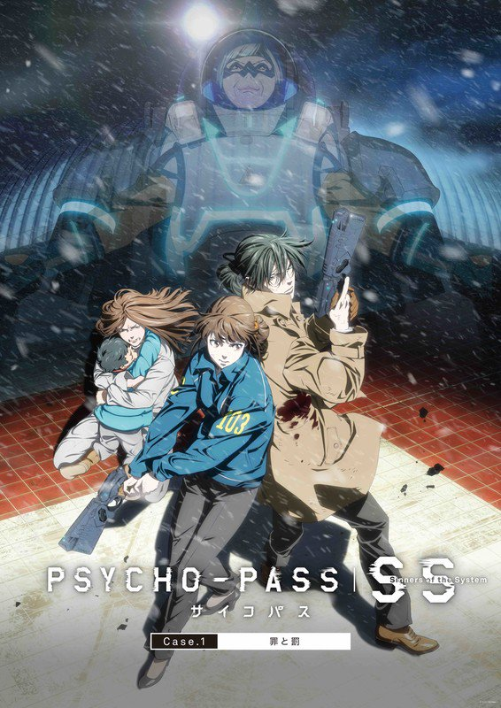 Psycho-Pass SS Anime Film Trilogy Unveils Opening Dates, Visuals
