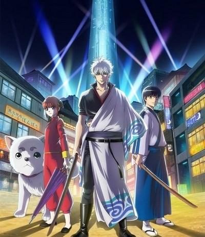 Gintama 001-367 (S01-10 ) 1080p HEVC 10bit Complete Series