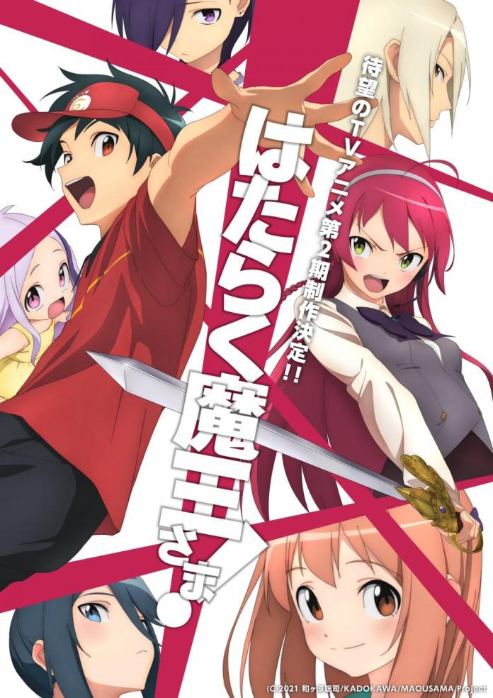 The Devil is a Part-Timer! season 2
