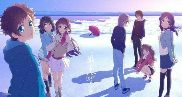 a lull in the sea anime