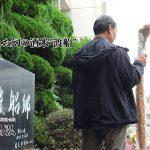 "Resurrected vision of sake rice ""ferry"" -JA Green Omi brewer's rice Subcommittee Chairman Akihiro Sawa"