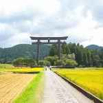 "Japan big Torii is not a Heian Shrine, God descended the land of ""Oyunohara"" Otorii"