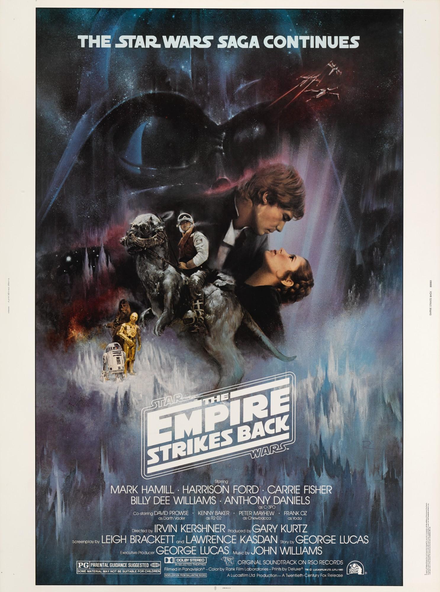 empire strikes back hong kong style st