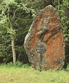 Vapaussodan muistomerkki, Kuhmoinen.