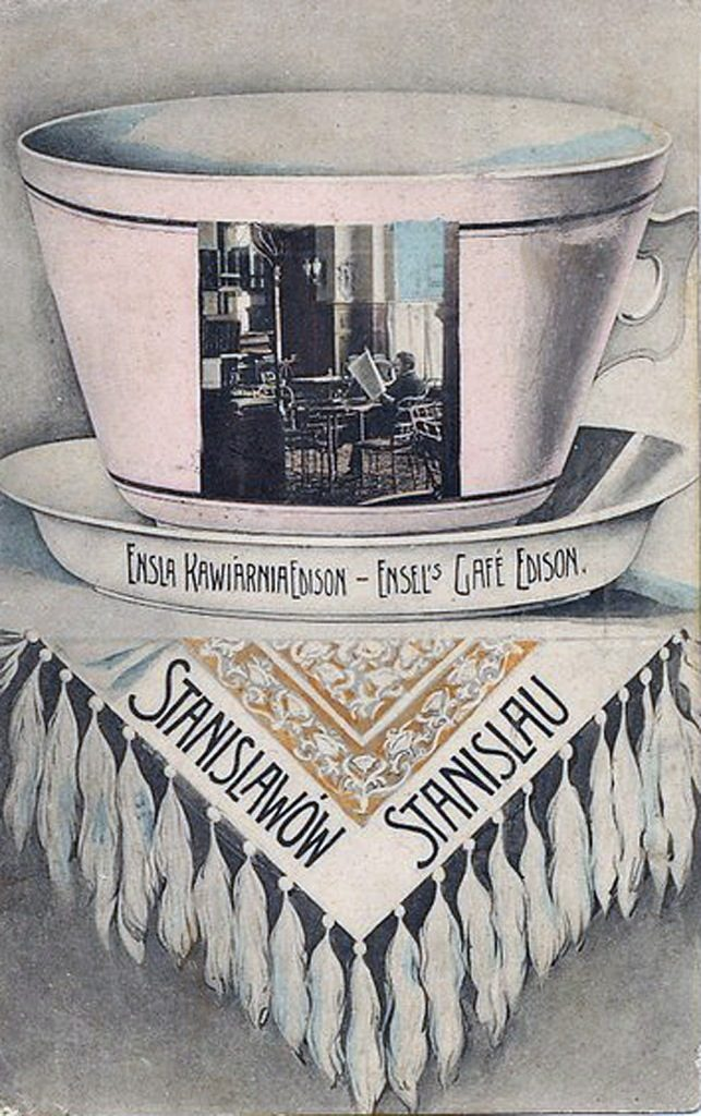 Станиславів кава