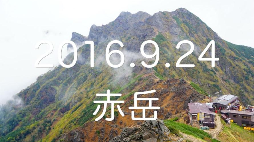 往復9時間の日帰り登山!八ヶ岳最高峰の「赤岳」へ