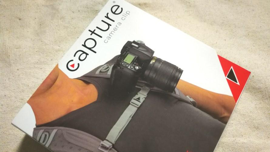 【カメラ】登山でのカメラ持ち運びについて「peak design capture」