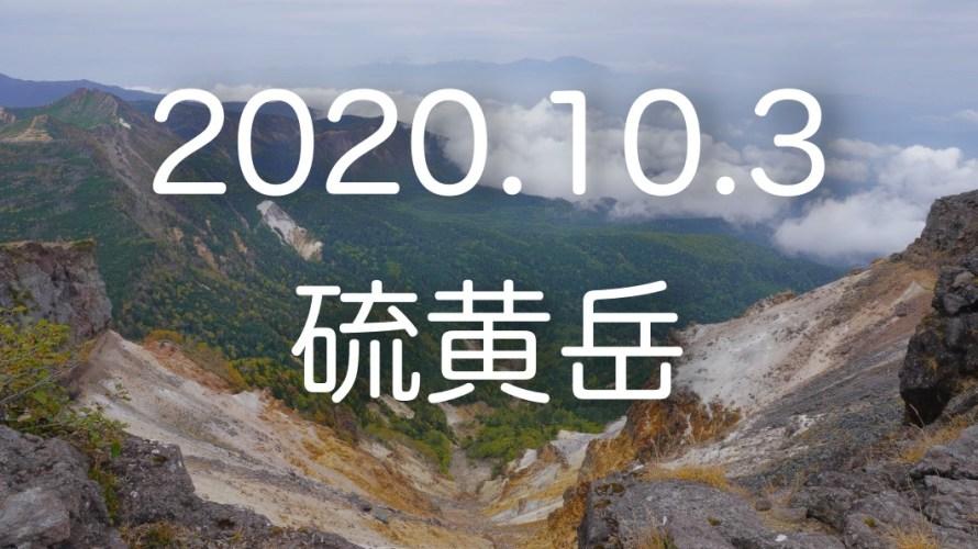 迫力の爆裂火口!桜平駐車場から登る八ヶ岳連峰「硫黄岳」。
