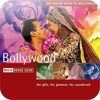 """""""Болливуд"""" - музыка из индийских фильмов"""