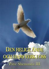 Den helige Ande och hans verk i oss
